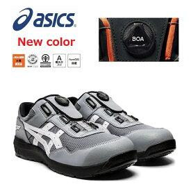 【2020年2月発売】アシックス asics 安全靴 セーフティシューズ FCP209BOA ボアフィットシステム 1271A029-FCP209BOA ウィンジョブ 026シートロック×ホワイト