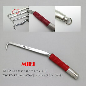 三貴MIKI BXハッカー BX1D-RE BX1RD-REロング 赤Dグリップ リングなし リング付き 鉄筋工