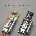 三貴MIKI BXハッカーケース OCS簡単着脱タイプ OCS1U-B OCS1U-N ハッカー、カッター、マーカー(チョーク)三菱PX30等、…