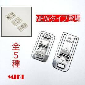 【メール便可】三貴MIKI BXハッカーケース SPHハッカーケース専用ベルトストラップ ベルトキャッチャー Sタイプ Cタイプ Uタイプ S50 SL
