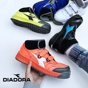 【限定】ディアドラ DIADORA 安全靴 セーフティシューズ アルバトロス3 ハイカットメッシュマジックタイプ AT112C AT244C AT422C AT522C AT812C