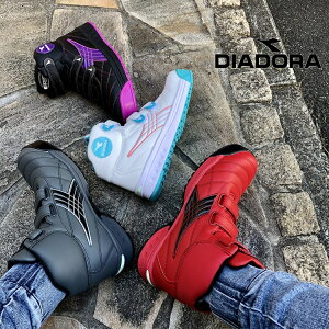 【限定】ディアドラ DIADORA 安全靴 セーフティシューズ アルバトロス2 ハイカットマジックタイプ AT112C AT14 AT32 AT82 AT242