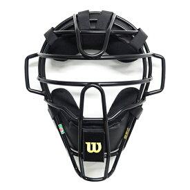 Wilson(ウィルソン) 伊勢審判本舗オリジナル 軟式審判用マスク「新片平」(しんかたひら)