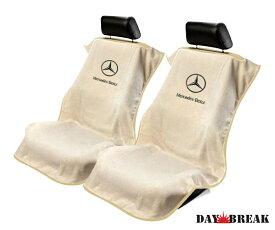 シートタオル ペアセット タン ベンツロゴ Sクラス Eクラス Cクラスなどに[シートカバー][シートアーマー][コットン][ベロア][セットでお得[運転席][助手席][オールシーズン][アメ車][逆輸入車][デイブレイク]