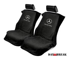 シートタオル ペアセット ブラック ベンツ GクラスMクラス MLクラスなどに[シートカバー][シートアーマー][コットン][ベロア][セットでお得[運転席][助手席][オールシーズン][アメ車][逆輸入車][デイブレイク]