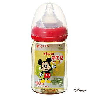 pigeon 母乳实感塑料奶瓶米奇花纹160mL