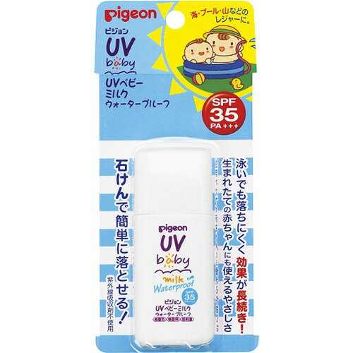 Pigeon ピジョン UVベビーミルク ウォータープルーフ SPF35/PA+++ 30g