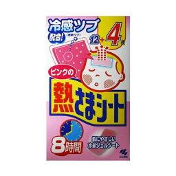 小林製藥寶寶兒童用退熱貼退燒貼粉色 12+4片裝