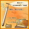 BEAUTY BAR 24K瘦臉黃金電動按摩美容棒