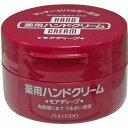 shiseido 資生堂 ハンドクリーム薬用モアディープ 100g