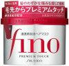 Shiseido 資生堂浸透美容液發膜230g