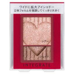 資生堂INTEGRATE完美意境愛心甜心雙色眼影 BE272