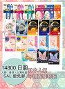 お得福袋 日本で最も人気あるマスクの組み合わせ 送料無料