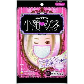 【在庫あり即納可能】小顔にみえマスク小さめ7枚【 ユニ・チャーム 】 【 マスク 】日用品 衛生用品マスク