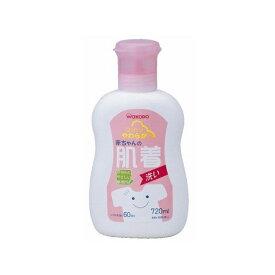 和光堂WAKODO 赤ちゃんの肌着洗い バス用品 洗剤(ベビー用) 720mL