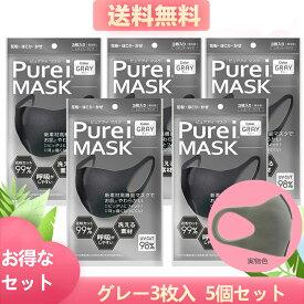 【送料無料】【日本製】【在庫あり】【土日休まず】【即納】新素材高機能マスク PureiMASK ピッタマスク類似品(PittaMask) ピュアアイ マスク グレー 3枚*5袋