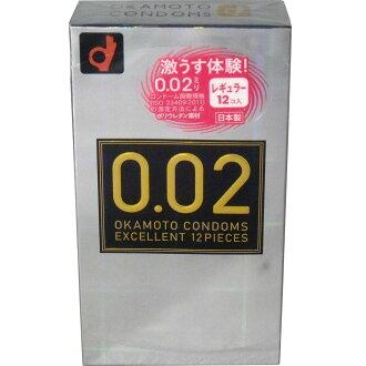 okamoto 오카모트 오카모토 002얇음 균일 002 EX내츄럴 12개들이(콘돔)