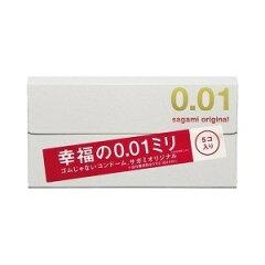 相模ゴム工業サガミオリジナルコンドーム001