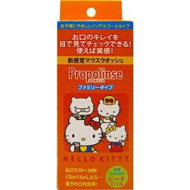 Propolinse プロポリンス ファミリータイプ ハンディパウチ(12mL*6包 洗口液 口内洗浄 マウスウォッシュ口臭予防 口臭対策