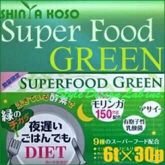 DIET 新谷酵素减肥用超级绿色6粒*30包酵素