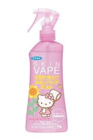 vapeスキンベープ 虫よけスプレー ミストタイプ ハローキティ ピーチアプリコットの香り 200ml