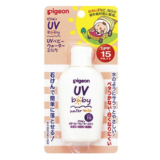 貝親Pigeon UV嬰兒高倍防曬乳液/防曬霜SPF15・PA++ 60g daydaybuy