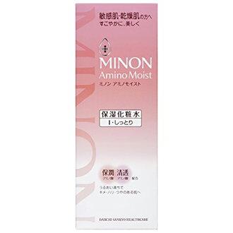 MINON氨基酸補水高保濕化妝水爽膚水1號清爽型 150ml