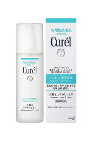 花王 Curel キュレル 化粧水 I (ややしっとり) 150ml