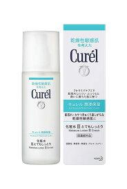 花王 Curel キュレル 化粧水 III (とてもしっとり) 150ml