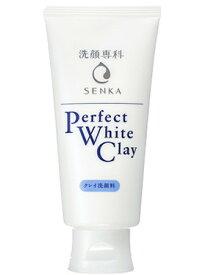 資生堂shiseido 洗顔専科パーフェクト ホワイトクレイ 120g