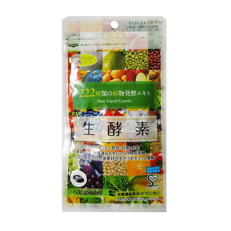 GypsophilA 生酵素 222 种天然植物水果谷物酵素 30日/60粒 水果酵素