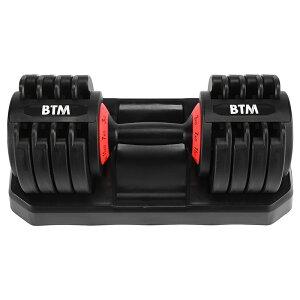 可変式ダンベル20kg 1個 ダンベル ウェイトトレーニング 筋トレ 宅トレ