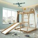 ジャングルジム 滑り台 室内 木製 天然木 耐荷重60kg 欅の木 室内ジム 遊具 室内遊具 大型遊具 すべり台 屋内 家庭用 …