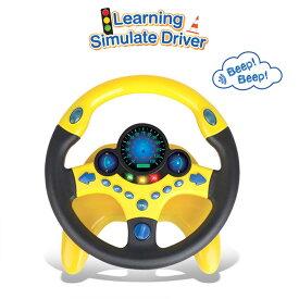 【楽天一位】シミュレーション ステアリングホイール おもちゃ 模擬運転おもちゃ 幼児 早期教育玩具 知育玩具 運転ステアリングホイール スタンド付き