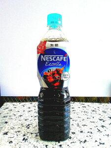 ネスレ ネスカフェエクセラボトルコーヒー 無糖 900ml(12本入)ケース1ケース80サイズ送料