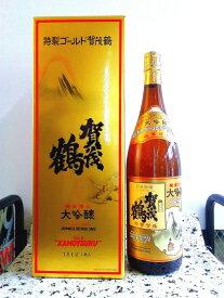 賀茂鶴 特製ゴールド賀茂鶴 大吟醸 1.8L