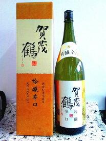 賀茂鶴 吟醸辛口 1.8L