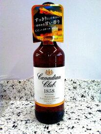 サントリー カナディアンクラブ 700ml(12本入)ケース送料無料(北海道、沖縄は別途80サイズ送料が掛かります)