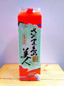 長島研醸 本格芋焼酎25度 白麹仕込み さつま島美人 1.8Lパック