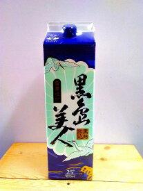 長島研醸 本格芋焼酎25度 黒麹仕込み さつま島美人 1.8Lパック