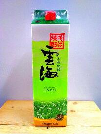 雲海酒造 本格そば焼酎25度 雲海 1.8Lパック