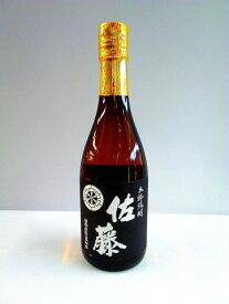 佐藤酒造 芋焼酎25度 佐藤黒麹仕込 720ml