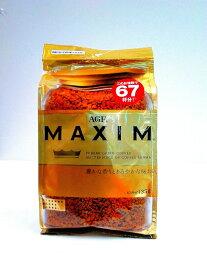 味の素AGF マキシム 135g(12袋入)ケース賞味期限2022年9月送料無料(北海道、沖縄は別途80サイズ送料が掛かります)