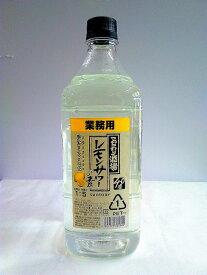 サントリー こだわり酒場のレモンサワーの素40度 1800ml送料1~2本60サイズ3~6本80サイズ