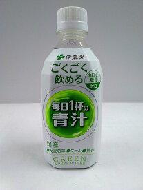 伊藤園 毎日一杯の青汁 350g(24本入)ケース賞味期限2021年12月送料無料(北海道、沖縄は別途80サイズ送料が掛かります)