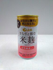 白鶴酒造 さらりと飲む米麹 190g(30本入)ケース賞味期限2021年2月26日送料無料(北海道、沖縄は別途80サイズ送料が掛かります)