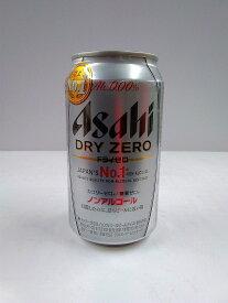アサヒ ドライゼロ350ml(24本入)ケース送料無料(北海道、沖縄は別途80サイズ送料が掛かります)