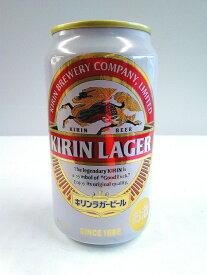 キリン ラガービール 350ml(24本入)ケース送料無料(北海道、沖縄は別途80サイズ送料が掛かります)