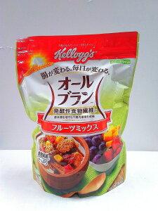 ケロッグ オールブランフルーツミックス420g(6袋入)ケース賞味期限2021年7月送料無料(北海道、沖縄は別途80サイズ送料が掛かります)
