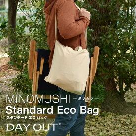 エコバッグ 畳める コンパクト 巾着バッグ アウトドア 自転車 ロード お買い物袋 携帯バッグ キャンプ BBQ トートバッグ サコッシュ ウォーキング フェス 手ぶら 便利 ショッピング 旅行 ミノムシ MiNOMUSHI do024